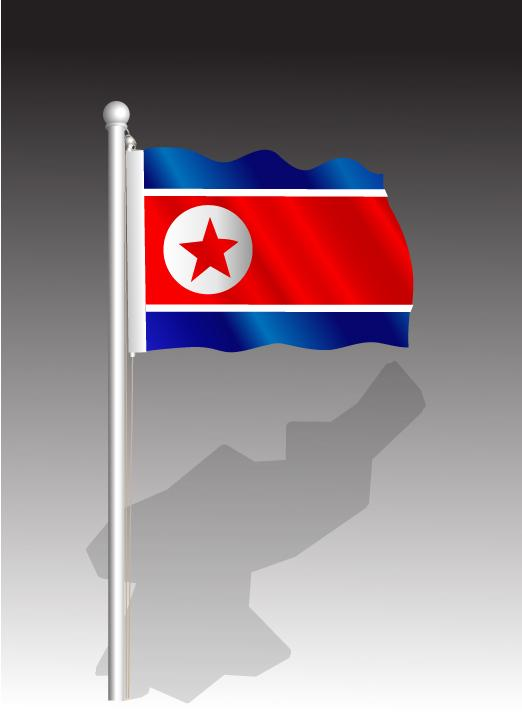 northkorea-flag-keyla